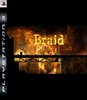 Cover art of Braid - Sony PS3